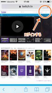 TwitchIDの表示名を日本語にする方法解説