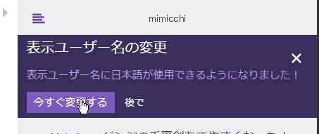 【朗報】Twitch.tvで日本語IDが利用可能に!!【アップデート情報】