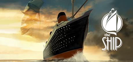 【8/31(水) 20:00~】  The Ship で遊びます!!