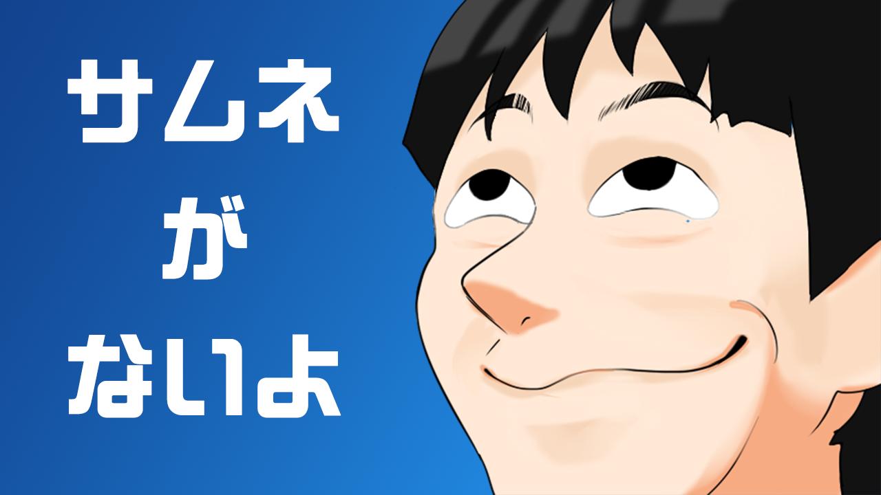 【マインクラフト人狼】TCTプラグイン 無料配布ページ