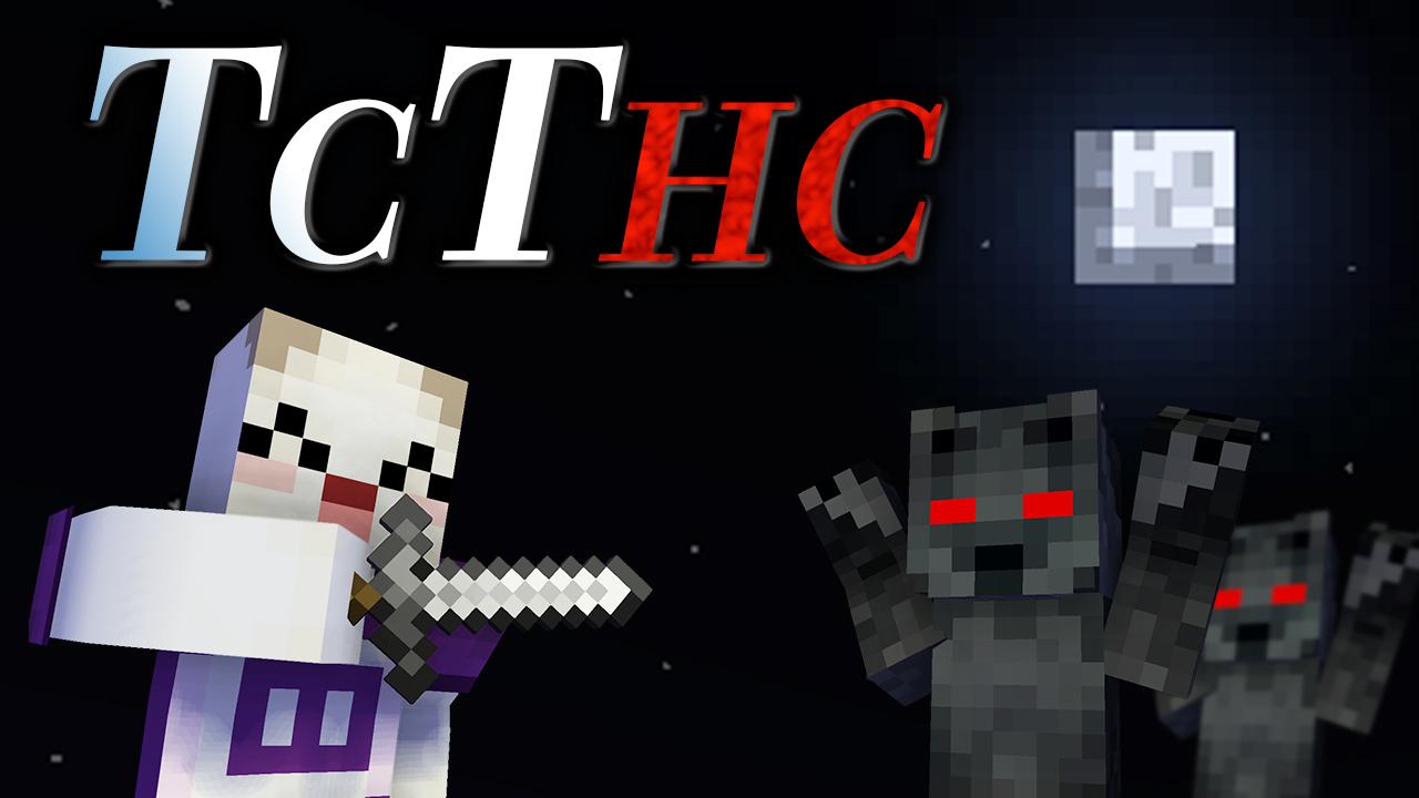 マイクラ人狼 TCTハードコア ルール