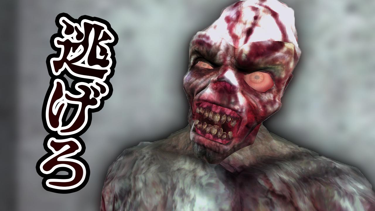 無料ゾンビゲーム『ゾンパニ』を一緒に遊ぼう!【Zombie Panic! : Source】